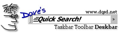 Dave's Quick Search Taskbar Toolbar Deskbar